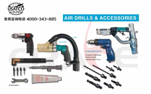 USATCO飞机钣金工具/AIR DRILLS & ACCESSORIES
