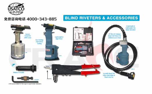 USATCO飞机钣金工具/Blind Riveters And Accessories
