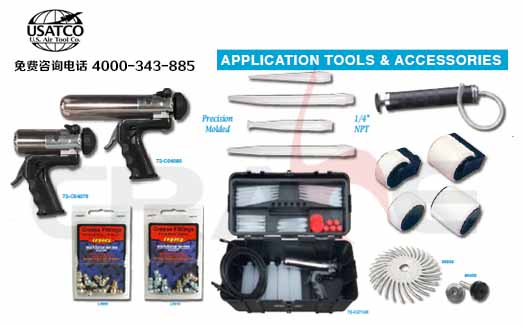 USATCO飞机钣金工具/Application Tools & Accessories