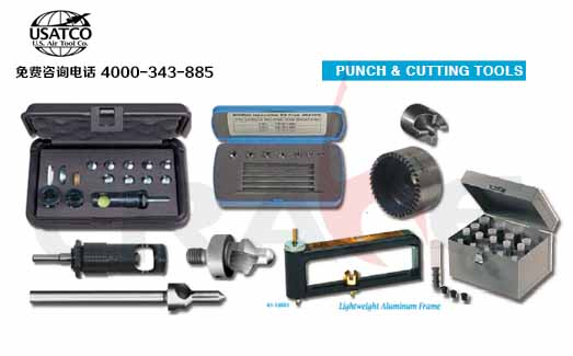 USATCO飞机钣金工具/Punch And Cutting Tools