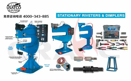 USATCO飞机钣金工具/Stationary Riveters & Dimplers