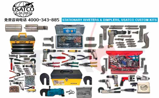 USATCO飞机钣金工具/Stationary Riveters & Dimplers, USATCO Custom Kits