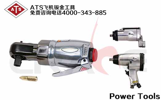 ATS/航空/飞机Power Tools