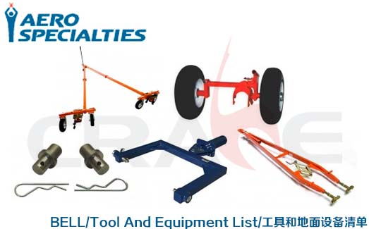AEROSPECIALTIES/Bell UH-1, AH-1, 205, 206A/B 212, 412/Tool And Equipment List/工具和地面设备清单